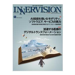 月刊インナービジョンにGENANO5250Aが掲載